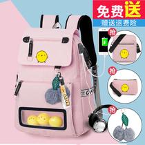 初中生书包女生韩版原宿ulzzang高中学生双肩包大容量背包小学生