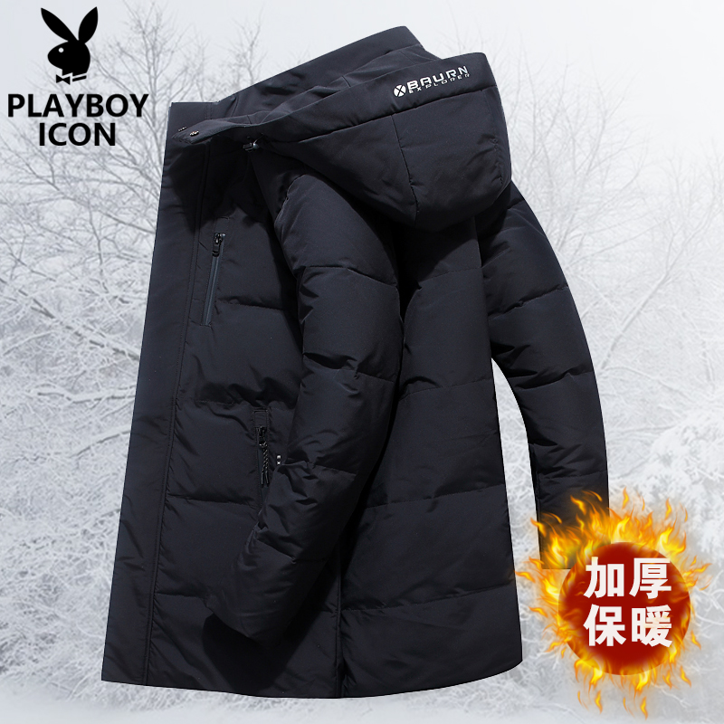 Playboy mens medium long down jacket mens new winter thick white duck down detachable hat down jacket