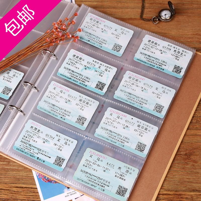 电影票车票收藏册车飞机旅行门票纪念册票据收纳本情侣相册