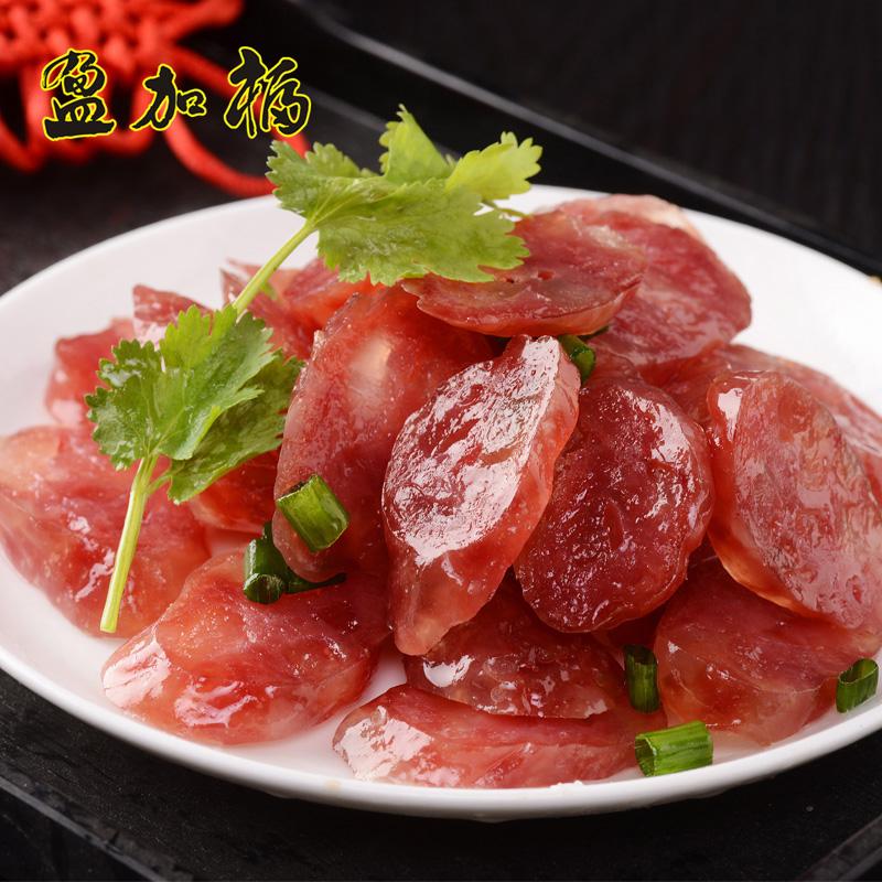 Yingjiafu Guangdong specialty Shouxin 7 Fen lean 500g Cantonese sausage Dongguan Cantonese sausage bacon sweet