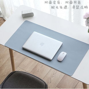 超大号鼠标垫笔记本双面办公桌垫