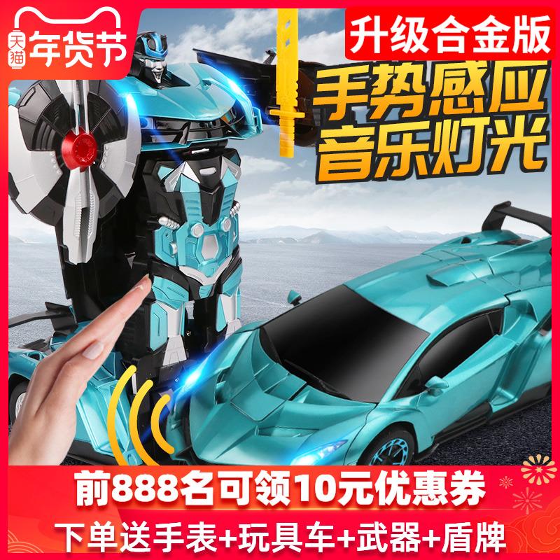 Радиоуправляемые игрушки Артикул 547465213936