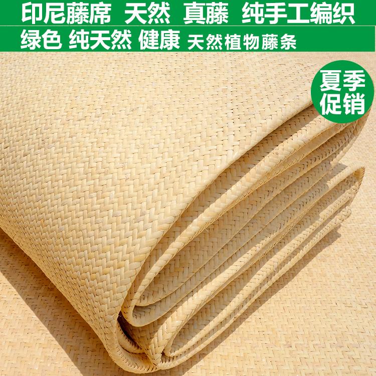 Декоративные одеяла и подушки / Прикроватные коврики Артикул 532859456865