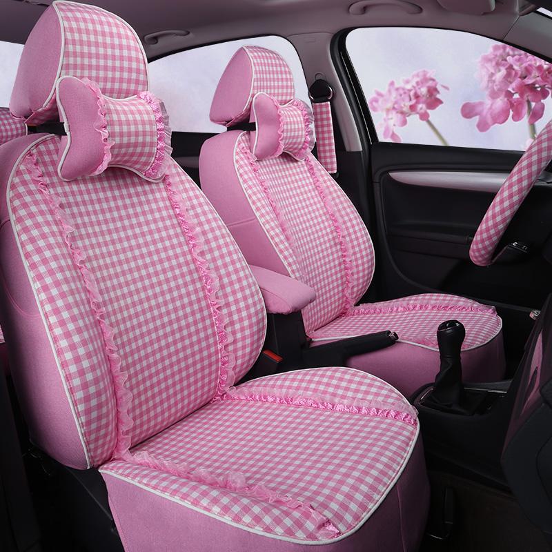 全包汽车座套格子布艺女士蕾丝座椅套可爱定制车套专用四季坐垫套