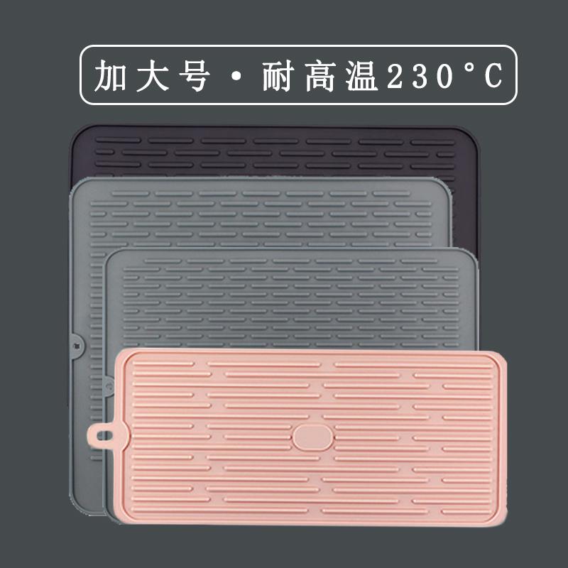 厨房大号硅胶沥水垫隔热垫防滑加厚台面砂锅防烫杯餐垫菜板固定垫