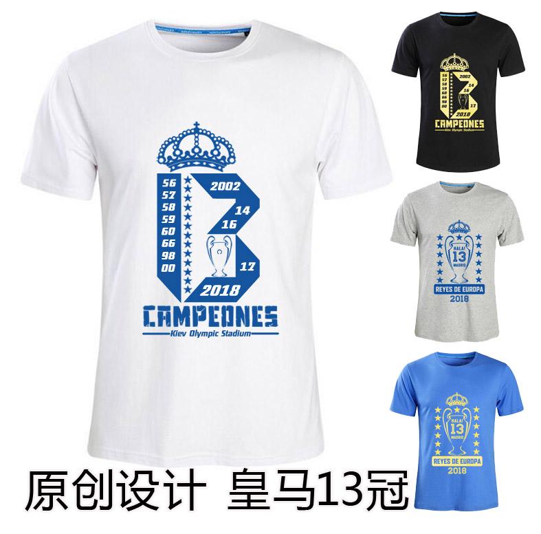 皇马T恤男欧冠13冠军T恤C罗短袖T恤拉莫斯贝尔T恤球迷纪念体恤衫
