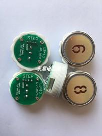 电梯配件新时达按钮EB410电梯按钮 江南快速/嘉捷按键开EB009按钮