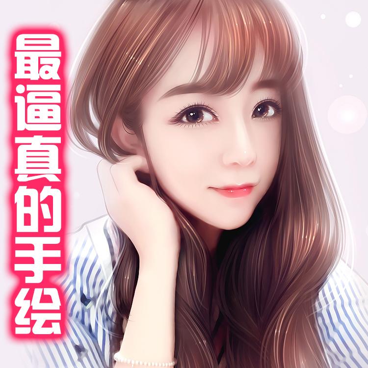Live Передача фото в руки Аватар Q версия Карикатурный рисунок эскиза портрет комического характера WeChat дизайн будет сделан