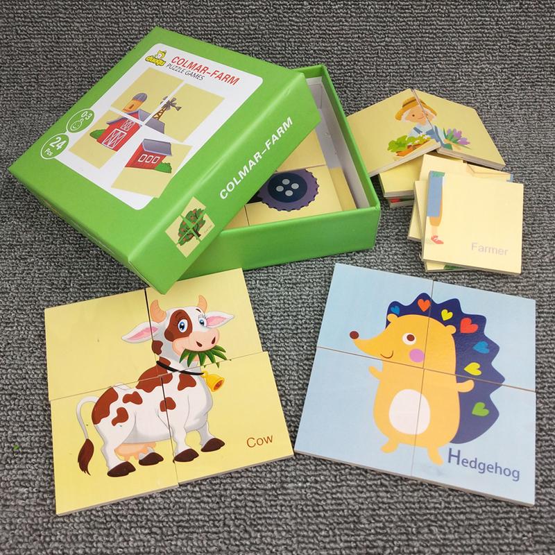 热销34件需要用券儿童4片简单木质平面拼图宝宝早教益智智力开发幼儿玩具1-2-3岁