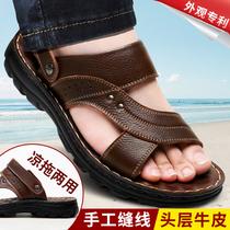 夏季新品牛皮休闲沙滩鞋真皮厚底防滑中年凉拖鞋2018老人头凉鞋男