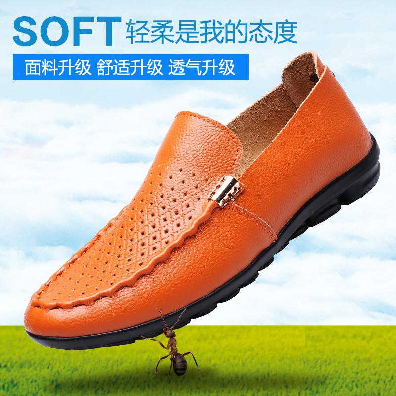 承发夏季男士豆豆鞋英伦风透气镂空休闲皮鞋真皮套脚洞洞鞋男鞋子
