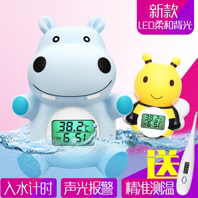 宝宝洗澡婴儿测水温计家用电子温表新生儿童沐浴两用小黄鸭温度计