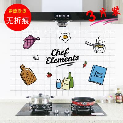 厨房防油隔热贴纸简约北欧风墙面贴纸创意瓷砖防水自粘耐高温挡油