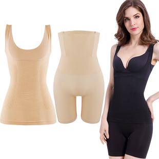 婷美薇曼美体塑身衣产后收腹束腰柏尚魅力塑型分体套装燃脂瘦身衣