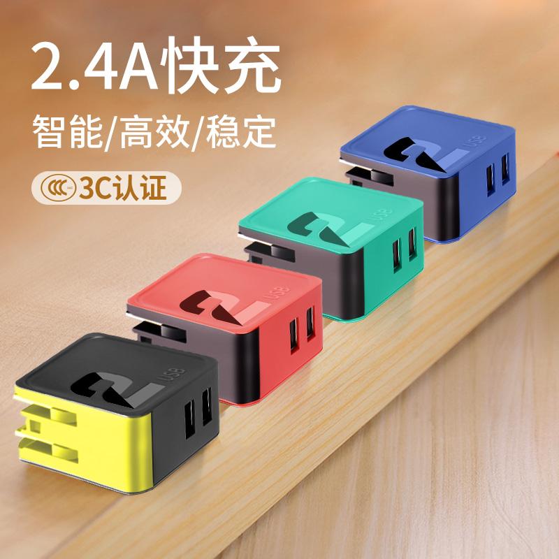 ROCK苹果充电器iphone8充电头7p多口USB插头快充2A安卓手机通用6