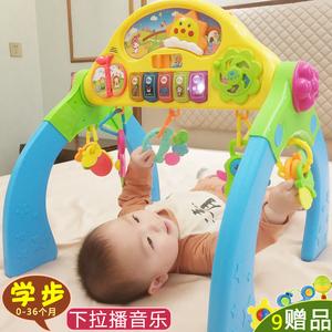 健身架婴儿玩具0-1岁益智女钢琴