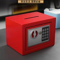 儿童存钱罐储蓄罐储钱车存款机密码箱指纹自动存钱箱网红可存可取