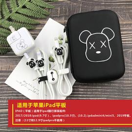 苹果平板 mini5/air3 ipad2019数据线保护套充电器线保护线套贴纸图片