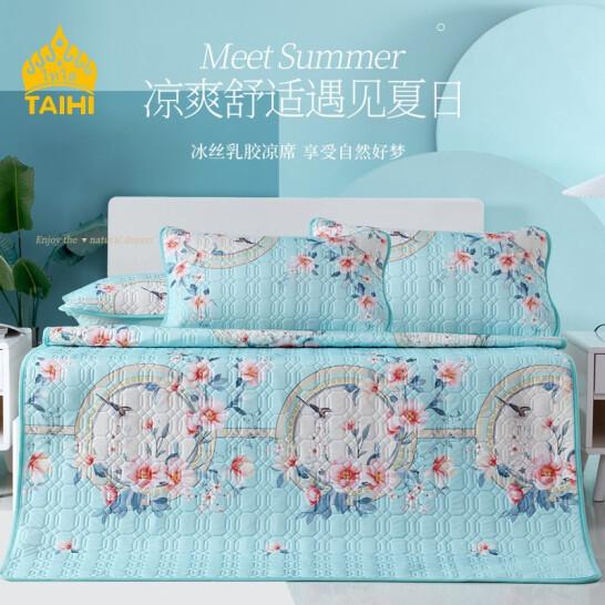 泰嗨(TAIHI)泰国天然冰丝乳胶凉席薄垫褥子软席可水洗机洗折叠