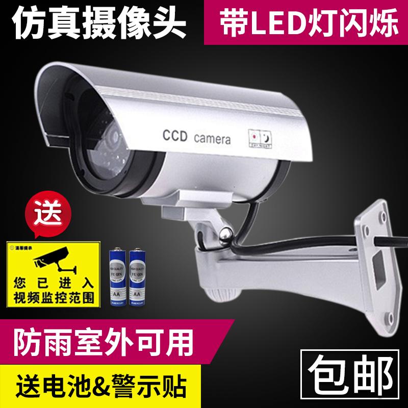 Копия Истинный мониторинг копия на самом деле камера Модель поддельного мониторинга копия True monitor false камера кража камера