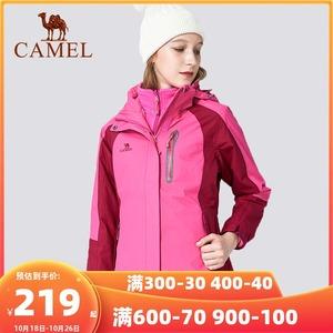 骆驼户外冲锋衣女士防风三合一加厚保暖可拆卸外套潮牌登山服装