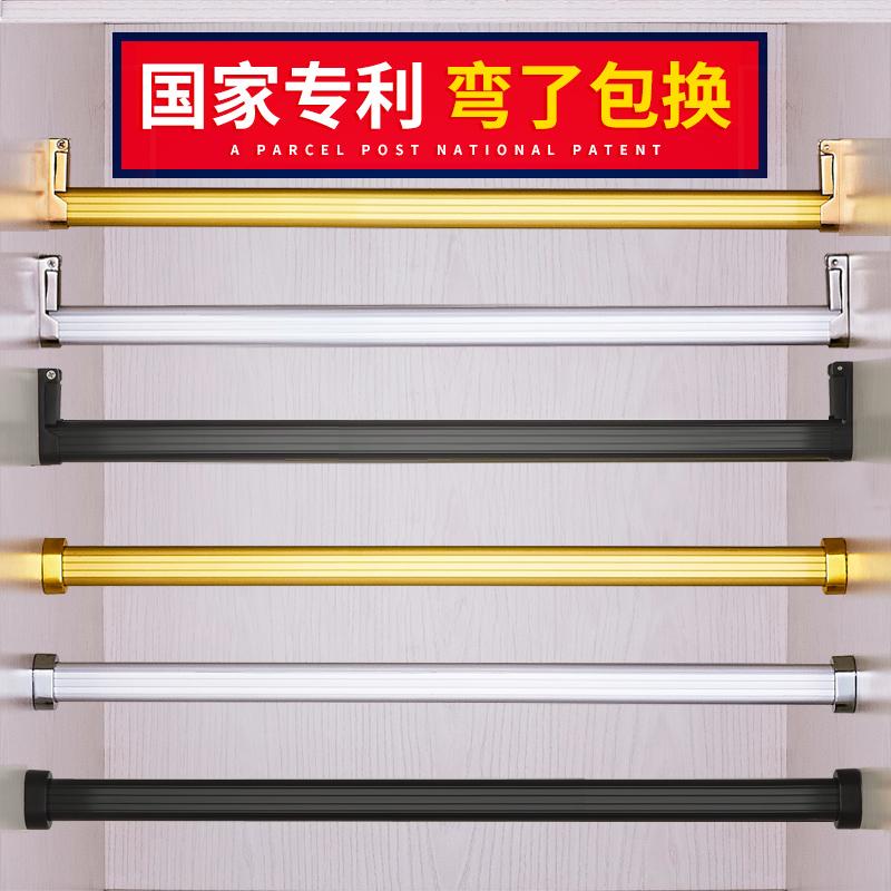 卡贝衣柜挂衣杆衣橱横杆橱柜挂杆柜子衣杆托法兰座衣架杆柜内配件