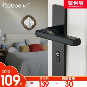 领15元券购买卡贝门锁室内卧室静音房门锁黑色卫生间实木门把手家用通用型锁具