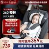路途乐儿童安全用宝宝婴儿车载座椅好不好