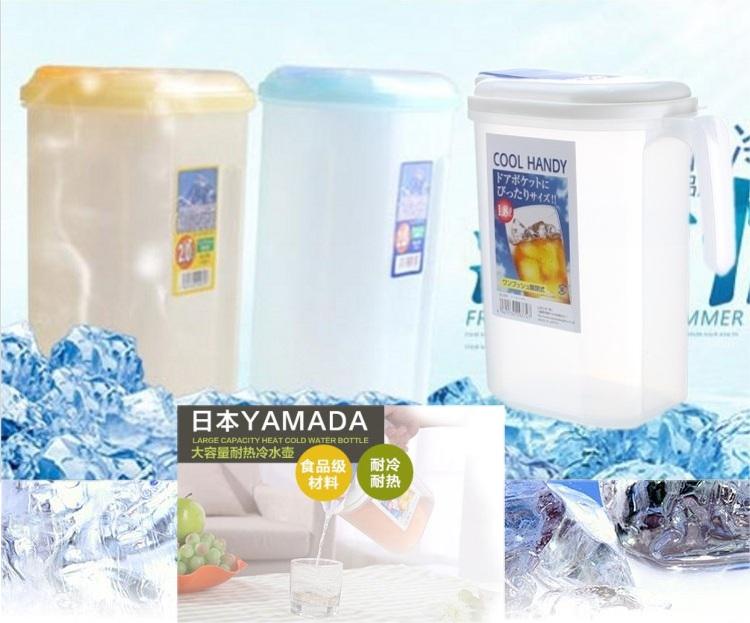 日本进口大容量凉水杯冷水壶塑料耐热保鲜饮料冷水壶果汁壶凉水壶