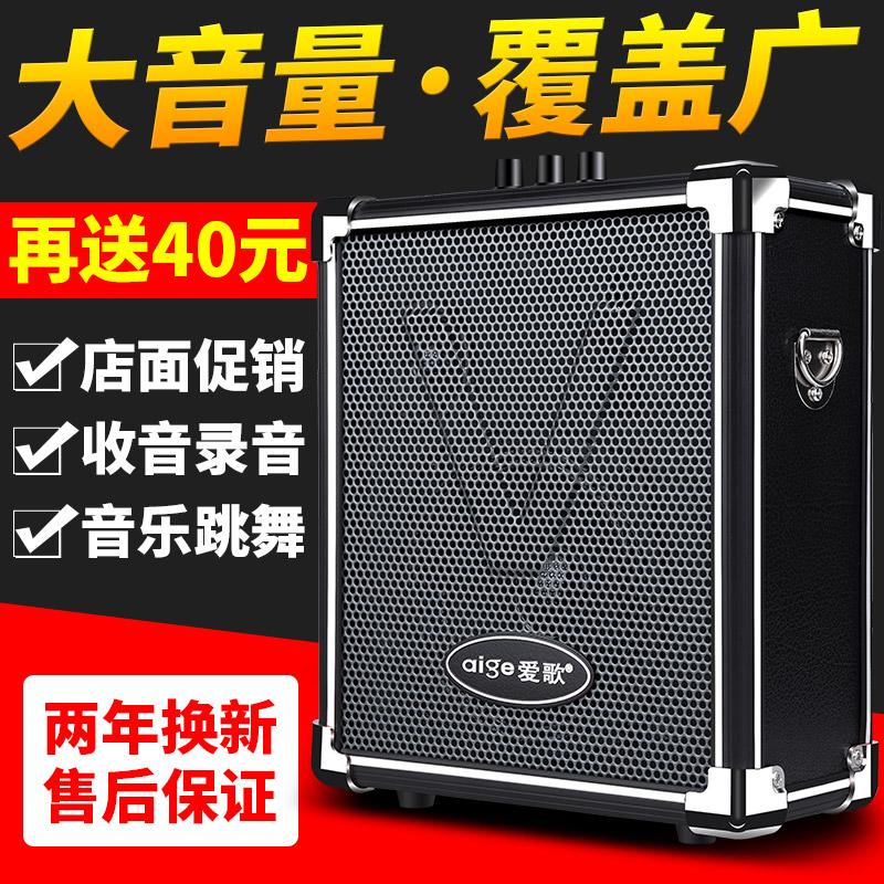 便携式大功率扩音器跳广场舞音响录音叫卖喇叭充电蓝牙音箱播放器