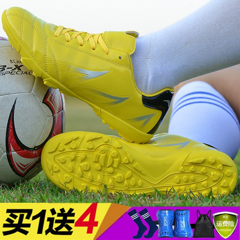 New boys football shoes, broken nails, antiskid training for boys and girls primary and secondary school students, artificial grass wear-resistant childrens football shoes