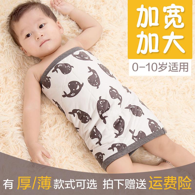 婴儿童宝宝加宽肚兜保暖护脐带护肚子小孩护肚围肚脐腹围春夏季款