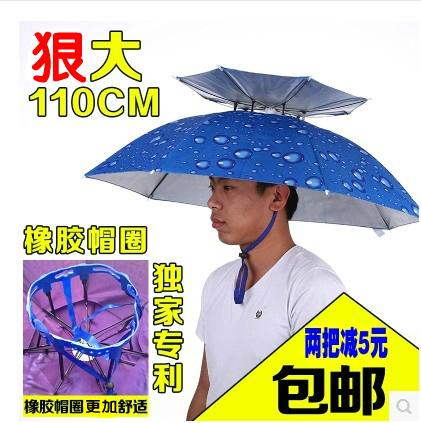 限7000张券伞帽双层防风防雨防紫外线折叠伞