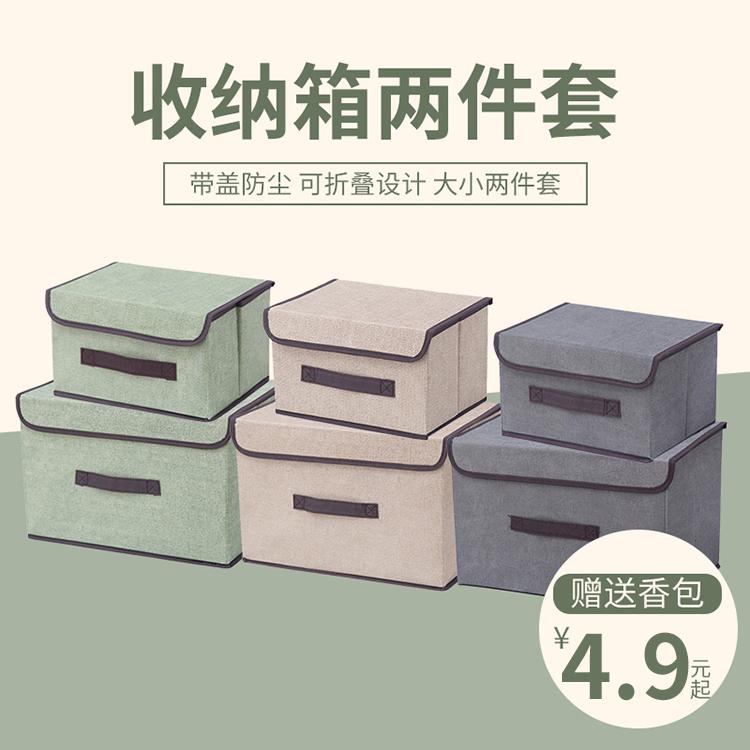 Контейнеры для хранения / Коробки для хранения Артикул 584021134463