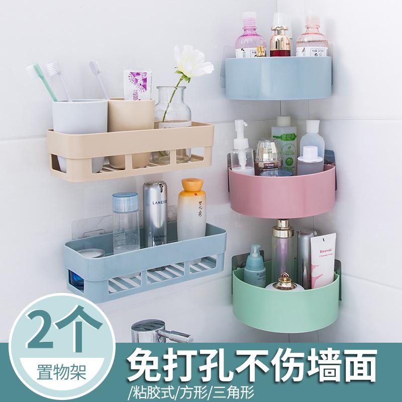 置物架壁挂免打孔厨房浴室卫生间洗手间拐角三角塑料收纳架 2个装