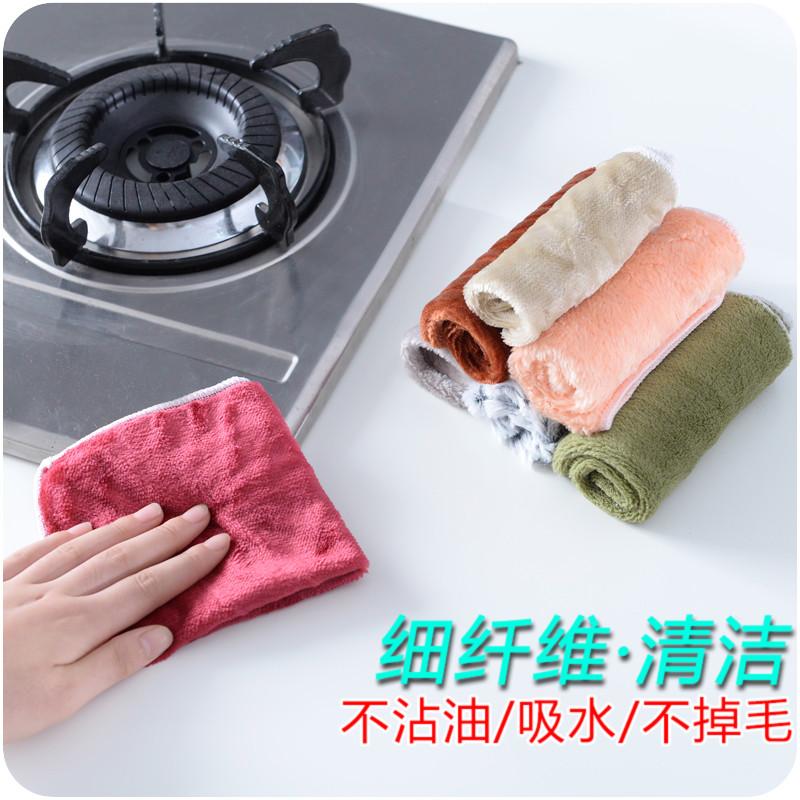 不沾油抹布吸水抹布厨房洗碗布彩色竹纤维抹布不掉毛百洁布洗碗巾