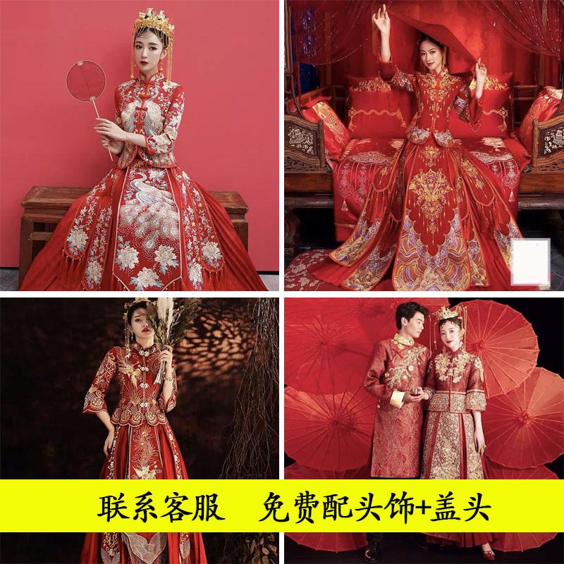 出租赁秀禾服2020春夏新款中式嫁衣新娘结婚古装敬酒显瘦高端礼服