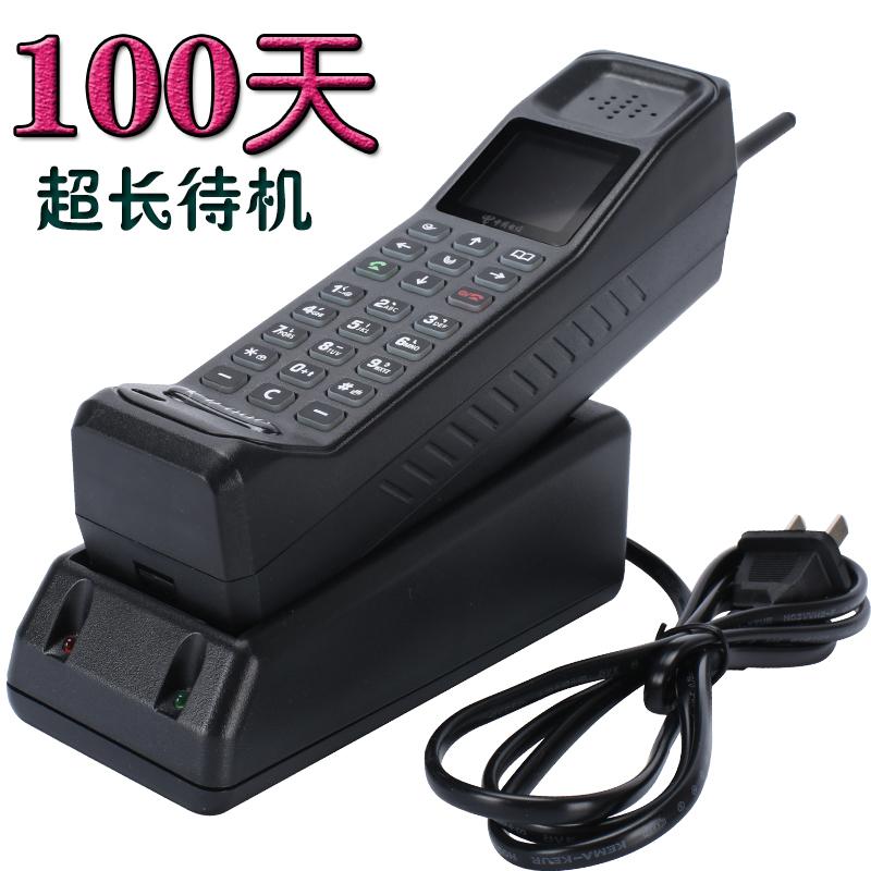 网红新款复古大哥大移动经典手机
