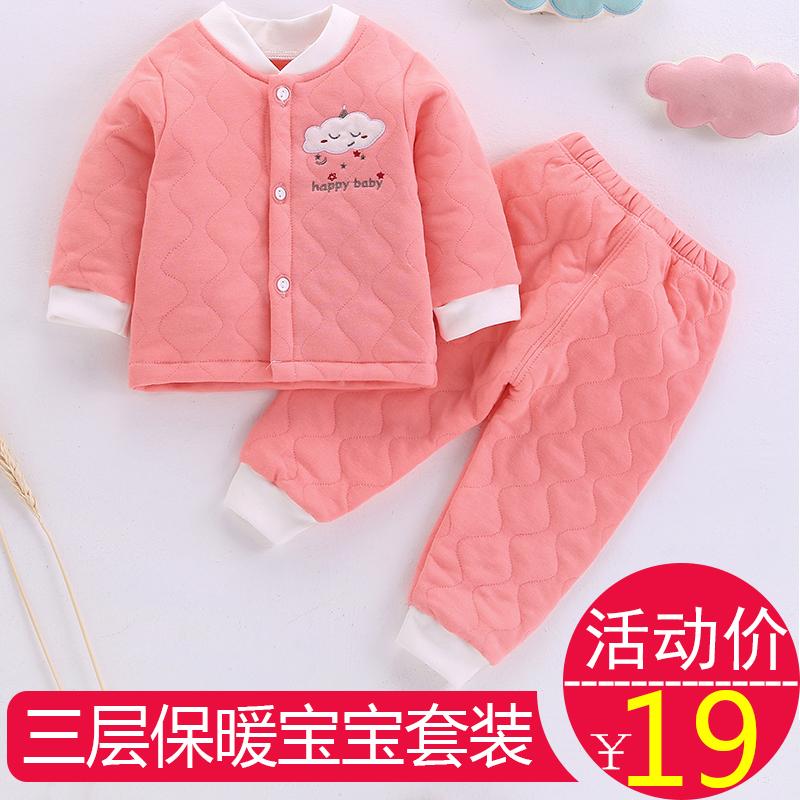 0新生2男婴儿3女宝宝内衣套装5纯棉6保暖秋衣服8春秋裤1岁12个月9