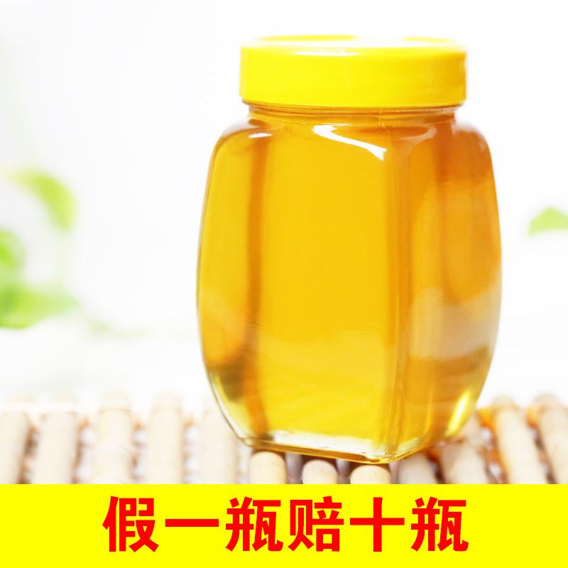 云南玻璃瓶装野坝子蜂蜜300gX1瓶装 (新疆西藏内蒙暂不发货)包邮