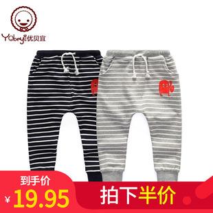 优贝宜 男童裤子纯棉针织裤条纹儿童长裤女童宝宝春秋哈伦裤