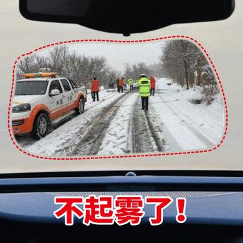 防雾剂挡风玻璃车窗除雾剂冬季喷剂