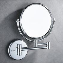浴室化妝鏡折疊酒店衛生間旋轉伸縮鏡子雙面放大美容鏡壁掛免打孔