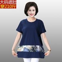 中老年女装胖妈夏装休闲40-50岁加肥大码短袖T恤200斤上衣打底衫