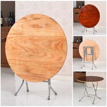 实木折叠餐桌家用桌子摆摊大圆桌简易酒店桌椅6人8人家用圆形饭桌