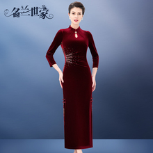 Minglan family's new Qipao dress in Autumn Wedding mother's dress