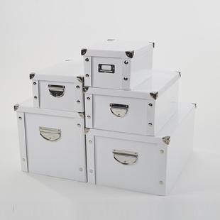 经典纸质收纳盒衣物纯色收纳箱
