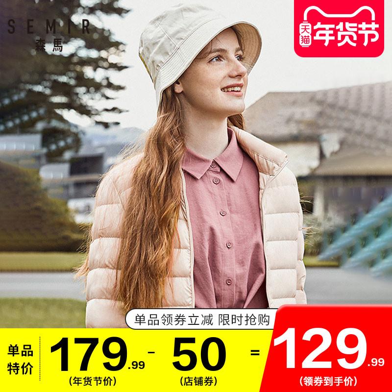 森马羽绒服女2020冬季新款轻薄羽绒衣学生短款修身薄款小个子外套