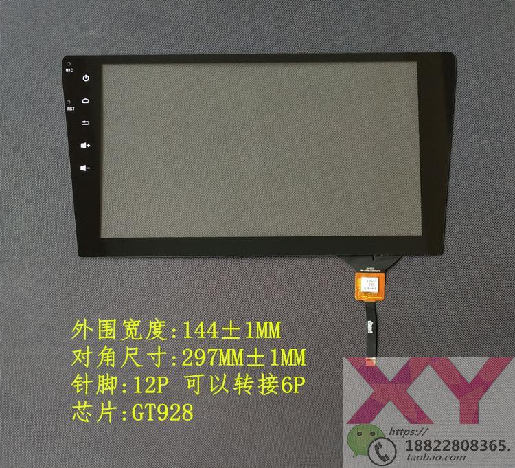 10.2寸触摸屏br10040r-101配件屏幕