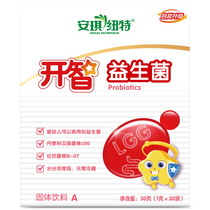 Angel Newt Yi-ji zhi probiotic baby intestinal child probiotic baby children pregnant women freeze-dried powder